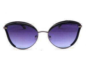 ANNABELLA S 219 Güneş Gözlüğü